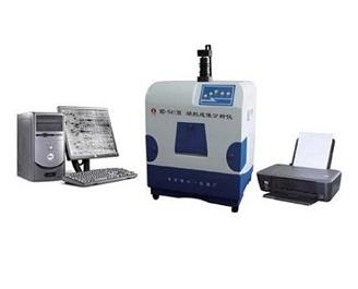 北京六一WD-9413B型 凝胶成像分析系统