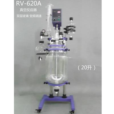 上海亚荣RV-620A真空反应器