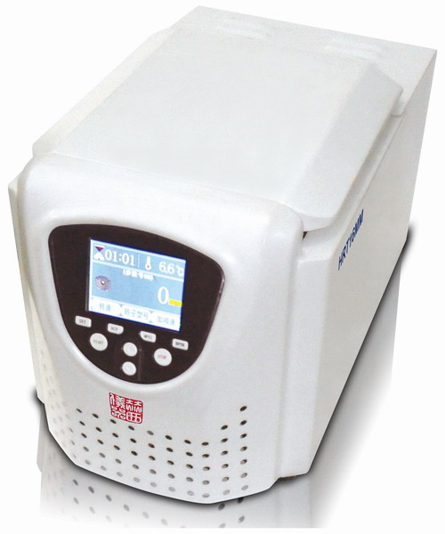 HR-T16MM