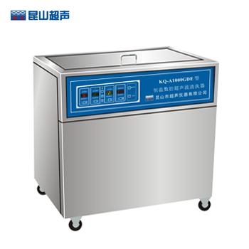 昆山舒美KQ-A1000GDE恒温超声波清洗器