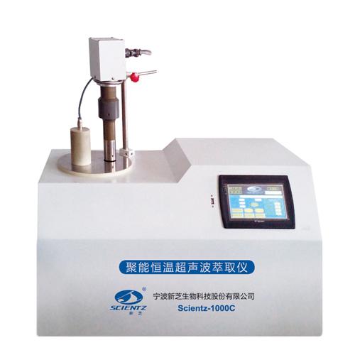 宁波新芝Scientz-500C智能恒温聚能超声萃取仪