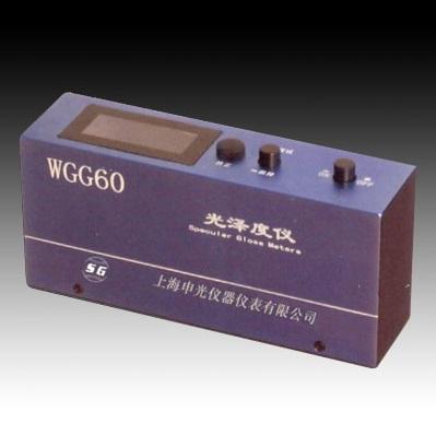 上海申光WGG60光泽度仪