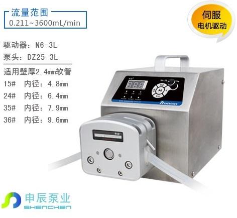 保定申辰N6-3L标准型工业蠕动泵