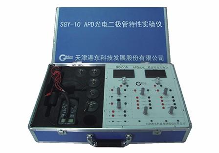 天津港东SGY-10APD光电二极管特性实验仪