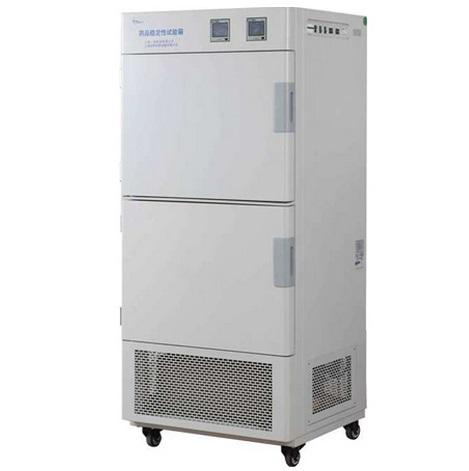 上海一恒LHH-SS-I综合药品稳定性试验箱(二箱)