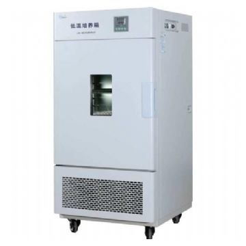 上海一恒LRH-100CA低温培养箱