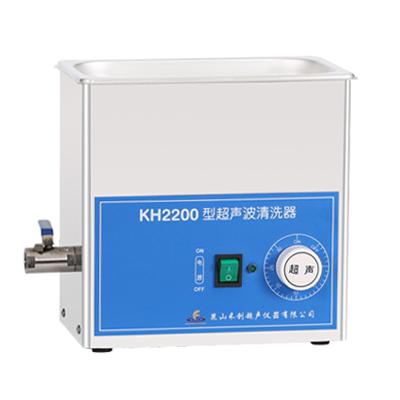 昆山禾创KH2200超声波清洗机