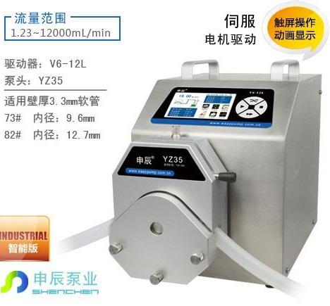 保定申辰V6-12L流量型工业蠕动泵(智能版)