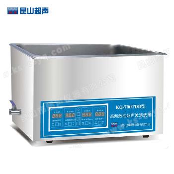昆山舒美KQ-700TDB高频超声波清洗器